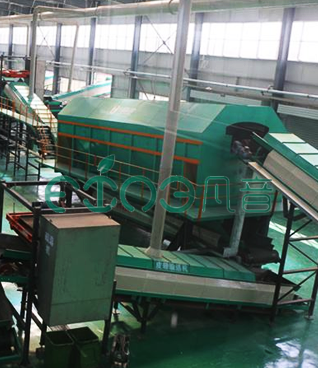 Domestic waste system treatment